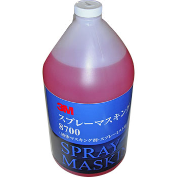 Spray Masking Liquid