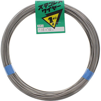 Stainless Home Wire