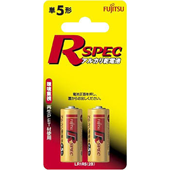 N Alkaline Batteries