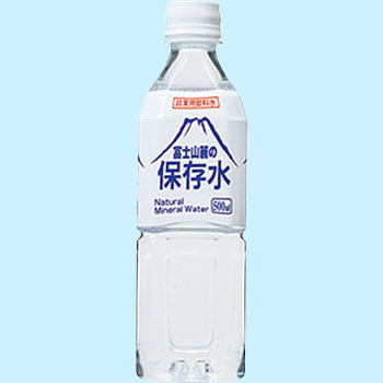 Emergency Bottled Water