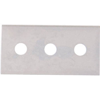Bag Sealer Replacement Blade
