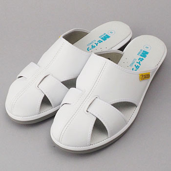 Elepa Anti-Static Safety Slippers