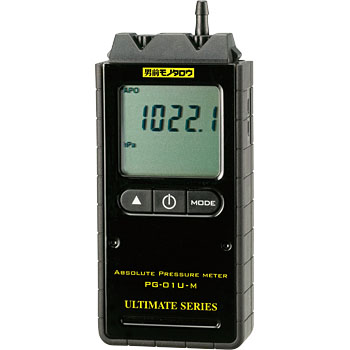 Digital Absolute Pressure Gauge