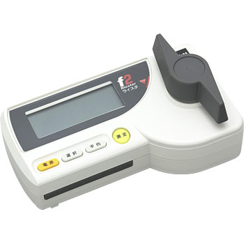 Rice Wheat Moisture Meter