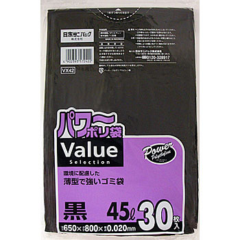 VALUE 45L Black