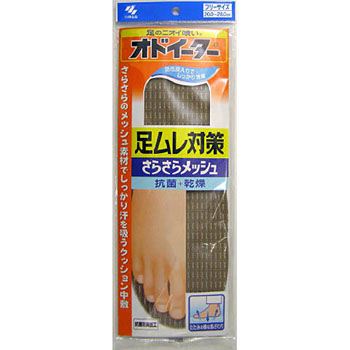 Odor Eater Silky Mesh for Stuffiness