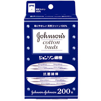 Johnson Cotton Swab