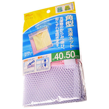 Washing Net Square