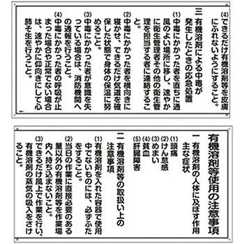 Working Manual Label Japanese