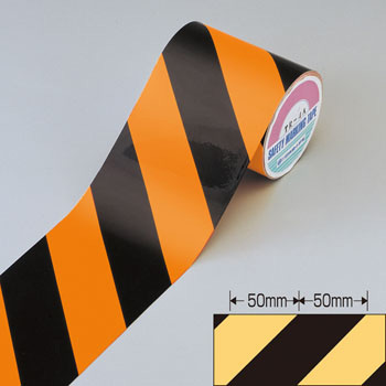 Fluorescence Safety Tape