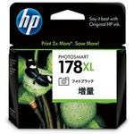 Ink Cartridge HP178XL
