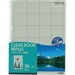 Clear Book Replaceable Sheets
