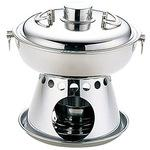 UK stainless steel hoco pot (for solid)