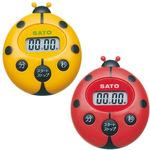 Mini Timer Ladybug (Red and Yellow type) MT-C