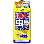 Powerful insect-bird droppings removal shampoo