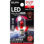LED light bulb jujube bulb type