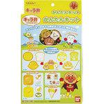 Let's make Anpanman kyaraben! Simple kit