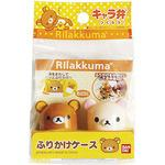 Rilakkuma sprinkled case