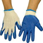 Thin Rubber Gloves