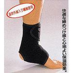 For Medica Guard Ankle