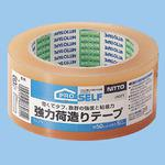 Powerful Packing Tape No.375POS