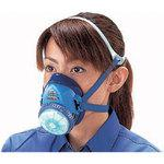 Dust Mask 1111