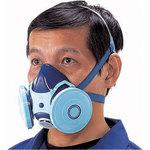 Dust Mask 1021R