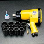 3/4 Air Impact Wrench