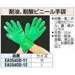 Oil and oxidation vinyl gloves