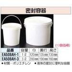 3 L sealed container