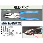 225mm Electric Works pliers