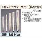 Screw, Extractor Set