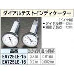 0.2mm Dial Test Indicator