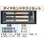 # 600 diamond file set