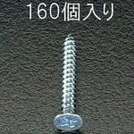 4x12mm Tapping Screw