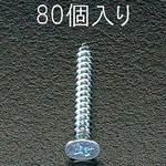 4 x 30 mm tapping screw