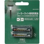 Rechargeable AA Battery