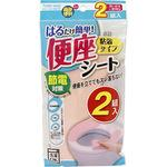Toilet seat adhesive type two sets of input