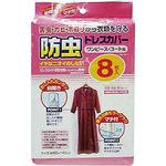 Wise New Insect Resistant Dress Cover 8 pieces