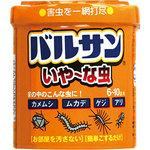 Varsan No to insects 20g