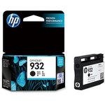 HP 932 / 932XL ink cartridge