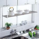 Pipe shelf S-type single-stage