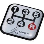 LONZA shift pattern badge