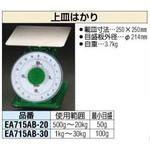 30kg Flat plate weighing scale