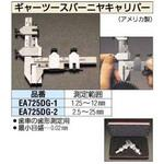 2.5-25mm Gear Two Vernier Caliper