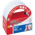 "Recycled Paper Double Sided Tapes, ""Nice Tack"""