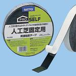 Double-Stick Tape No.525K, For Artificial Turf Fixation