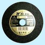 Thunderbird slim stainless ,Grinding wheel for metal cutting