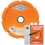 "Diamond Cup Grinding Wheel, ""Dry Cup"""