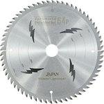 German best Max chip saw